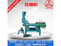 厂家批发压槽机 电动液压压槽机 消防管油压沟槽机 镀锌管无缝钢