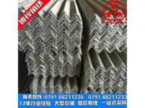 江西钢材批发 角钢 热镀锌角钢 各种规格角钢 可定做