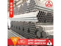 Q235 江西钢材消防 镀锌管 热镀锌管 镀锌圆管 各种规格华岐友发