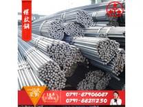 江西钢材批发 螺纹钢 线材 q235 支持加工定做多种规格厂家直销
