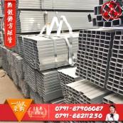 热镀锌方矩管 无缝 方矩管 远大三星钢材方矩管 可定制批发